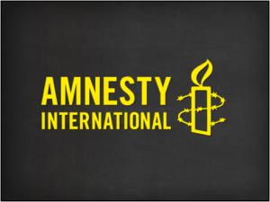 logo di Amnesty International